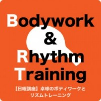 torii_lessonlogo